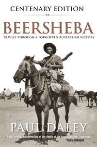 Beersheba Centenary Edition